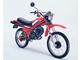 HONDA MT50 - Webike Indonesia