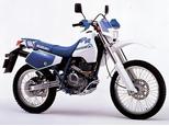 DR250S