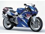 RGV250 (ガンマ)