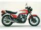 HONDA CB750F - Webike Indonesia