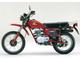 HONDA XL50 - Webike Indonesia