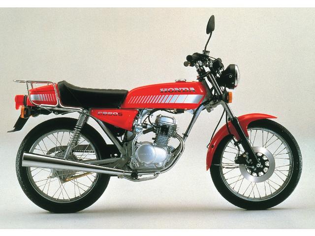 HONDA CB50