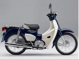 スーパーカブ50/ホンダ 50cc 東京都 ガレージ ウイズ