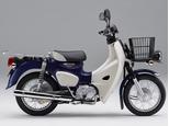スーパーカブ110プロ/ホンダ 110cc 東京都 ガレージ ウイズ