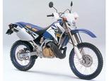CRM250AR