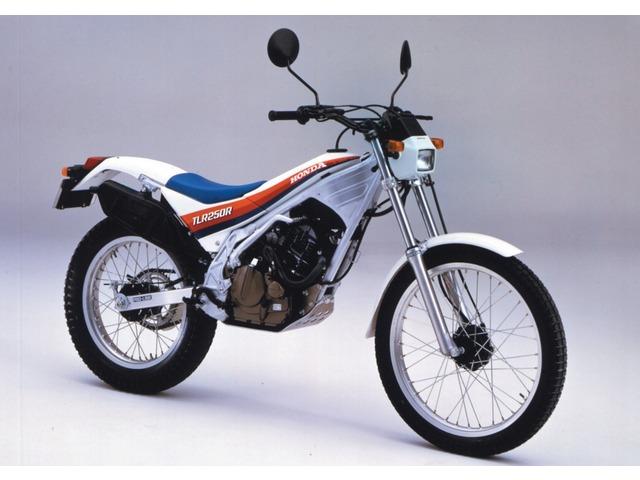 TLR250