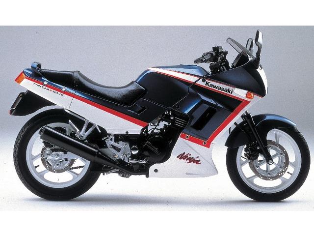GPX250
