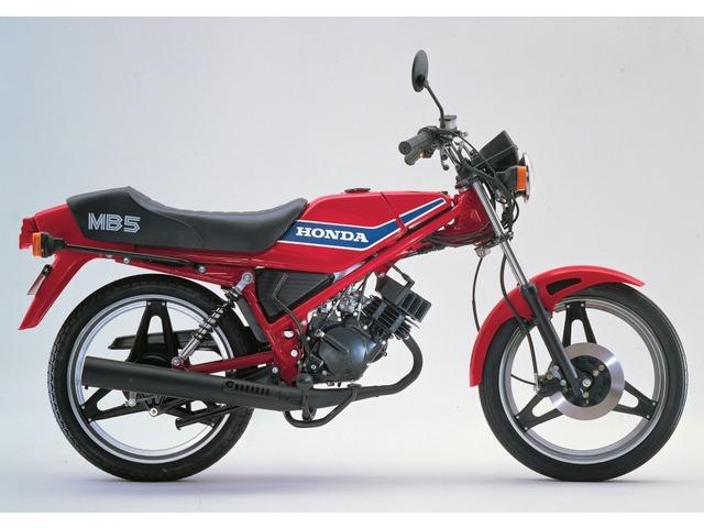 MB50 (MB5)