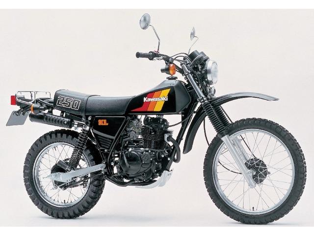 KL250全年式・全型式