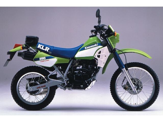 KLR250全年式・全型式