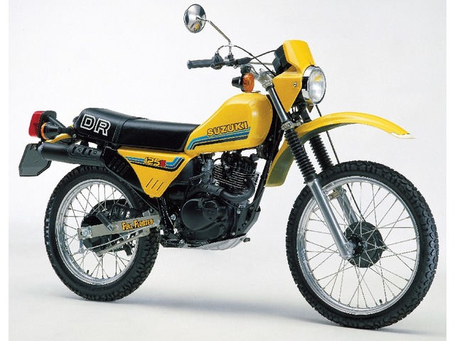 DR125S全年式・全型式