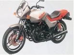 GS650G