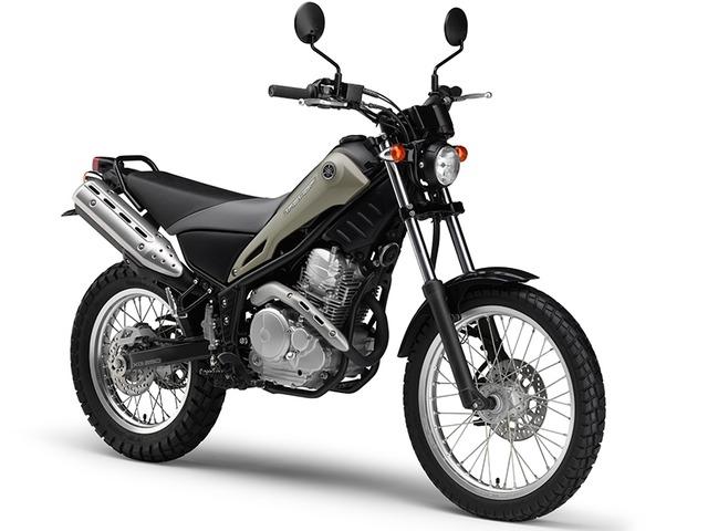 XG250 Tricker