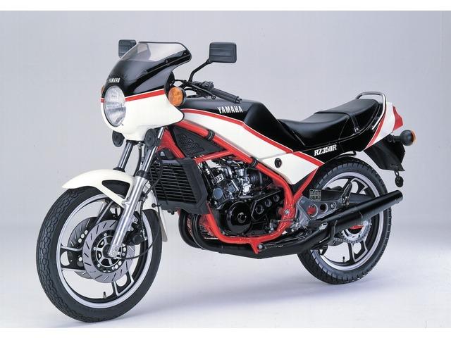 RZ350全年式・全型式