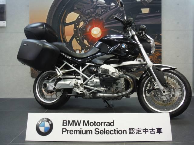 R1200R Classic