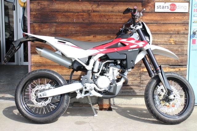 SMR250全年式・全型式
