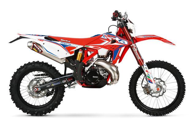 RR2T 250 Racing全年式・全型式
