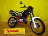 RX50 (アプリリア)