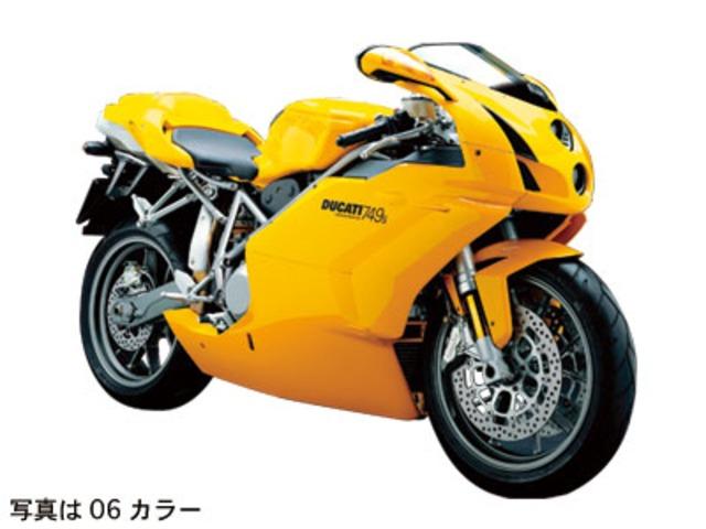 749全年式・全型式