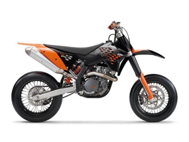 450SMR全年式・全型式