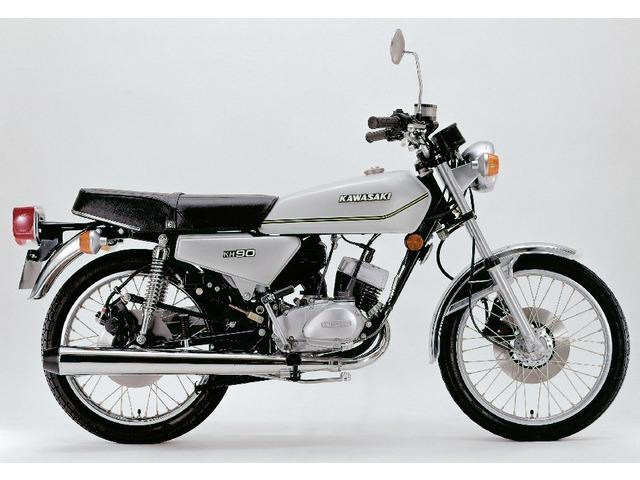 KH90全年式・全型式