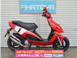 F12 Phamtom 50