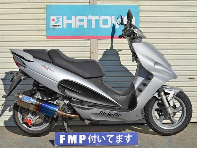 MADISON PHANTOMMAX250全年式・全型式