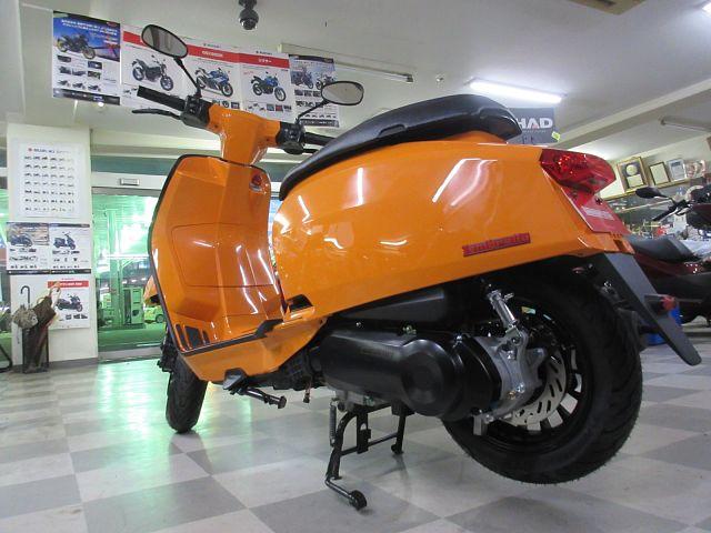 V200 Special