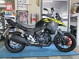 Vストローム250/スズキ 250cc 兵庫県 オートセイリョウ池上店