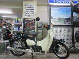 リトルカブ/ホンダ 50cc 兵庫県 オートセイリョウ 池上店