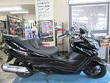 スカイウェイブ250 タイプM/スズキ 250cc 兵庫県 オートセイリョウ池上店
