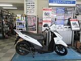 アドレス110/スズキ 110cc 兵庫県 オートセイリョウ池上店
