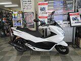 PCX125/ホンダ 125cc 兵庫県 オートセイリョウ池上店