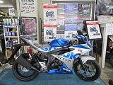 GSX-R125/スズキ 125cc 兵庫県 オートセイリョウ池上店