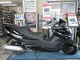 スカイウェイブ250タイプS ベーシック/スズキ 250cc 兵庫県 オートセイリョウ池上店