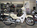 スーパーカブ110/ホンダ 110cc 兵庫県 オートセイリョウ池上店