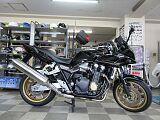 CB1300スーパーボルドール/ホンダ 1300cc 兵庫県 オートセイリョウ池上店