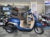ジョルノ/ホンダ 50cc 兵庫県 オートセイリョウ池上店