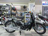リトルカブ/ホンダ 50cc 兵庫県 オートセイリョウ池上店