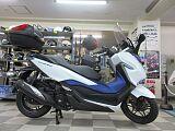 フォルツァ(MF13E)/ホンダ 250cc 兵庫県 オートセイリョウ池上店