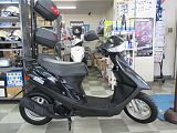 スーパーディオ/ホンダ 50cc 兵庫県 オートセイリョウ池上店