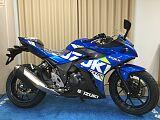 GSX250R/スズキ 250cc 宮城県 (株)ティーズ センター店