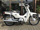 スーパーカブ110/ホンダ 110cc 宮城県 ビー・フィールド