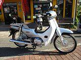 スーパーカブ110/ホンダ 110cc 兵庫県 サイクルサポートムラカミ