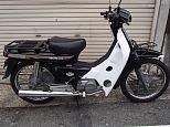 スーパーカブ100 (タイカブ)/ホンダ 100cc 兵庫県 辻元モータース