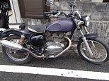 エストレヤ/カワサキ 250cc 兵庫県 辻元モータース