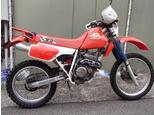 XR250/ホンダ 250cc 兵庫県 辻元モータース