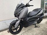 XMAX 250/ヤマハ 250cc 兵庫県 バイクショップ北神戸
