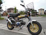 ダックス70/ホンダ 70cc 兵庫県 バイクショップ ロード☆スター