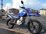XT250X/ヤマハ 250cc 兵庫県 バイクショップ ロード☆スター